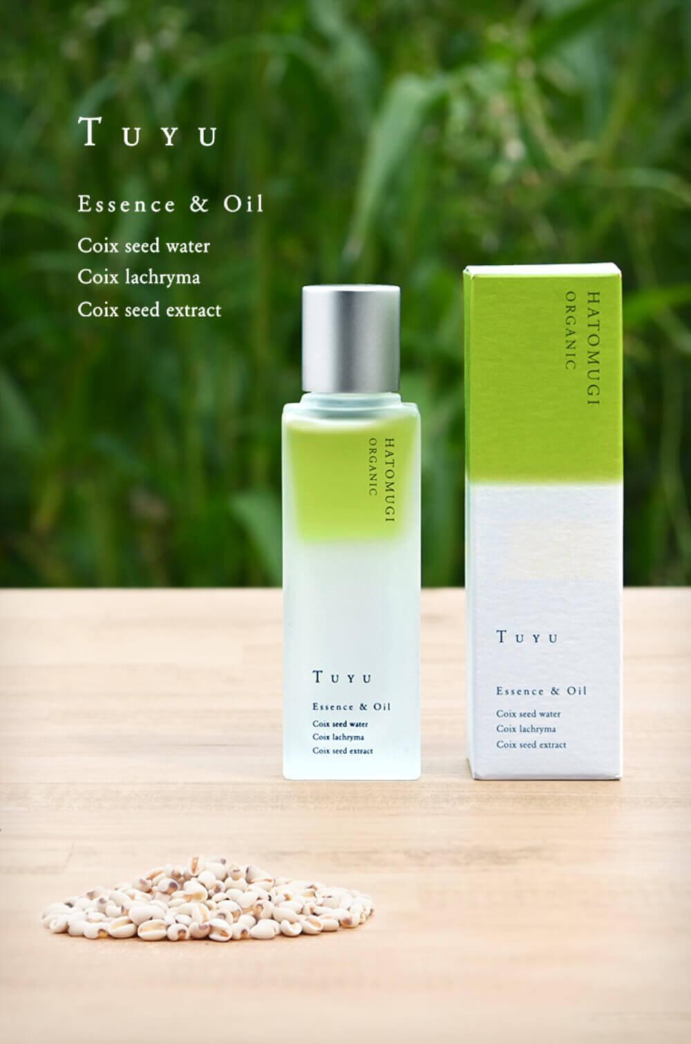 はとむぎ化粧品 オーガニックハトムギ エッセンス&オイル TUYU 2層式美容液